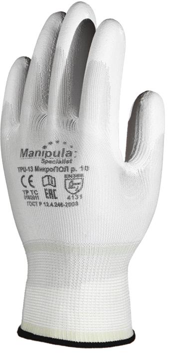 Перчатки Манипула Микропол (TPU-13, белый нейлон+п/у)