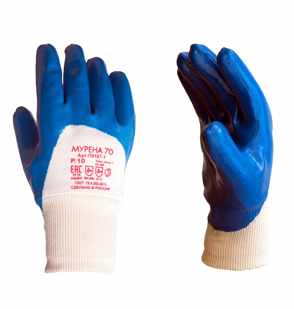 Перчатки трикотажные МУРЕНА-70 с частичным латексным покрытием (Россия)