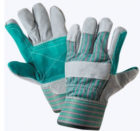 Перчатки спилковые комбинированные ЛЮКС
