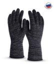 Перчатки Манипула Винтер (TW-46, полушерстяные)